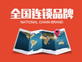 禅城计划扶持连锁行业 打造连锁品牌总部集聚区