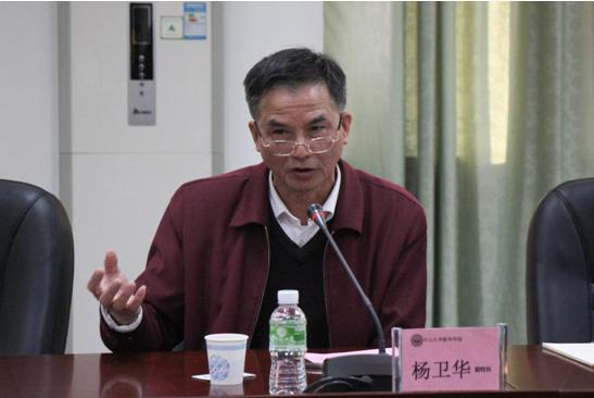 杨卫华副校长发表总结讲话