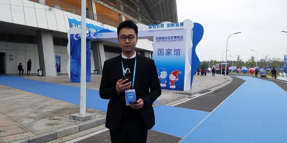 2017中国海洋博览会-引领蓝色梦想 聚焦中国湛江