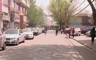 长治市狮子街拥堵现象得到改善