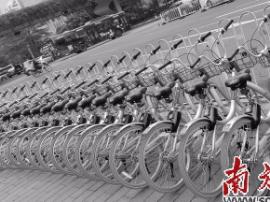 广州将划设千余共享单车停车位 摩拜启用300人巡逻