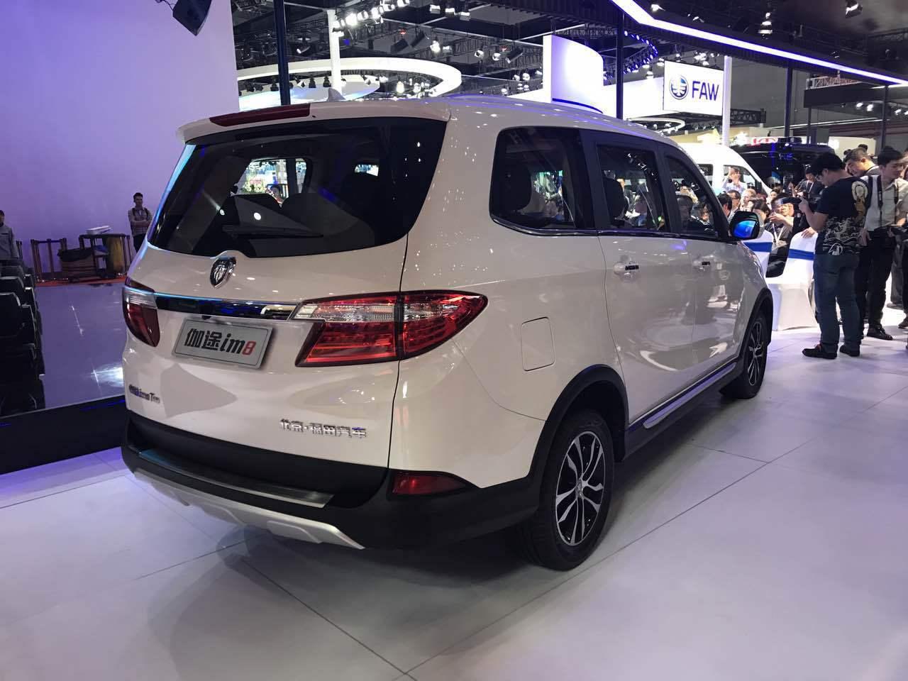 2017上海车展:伽途im8 1.4T车型亮相