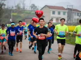 远安田野马拉松正式上线 将于2018年3月25日开跑
