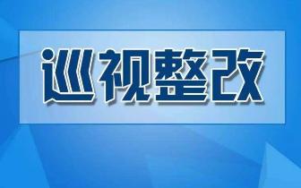 安徽49家违法违规网站被依法关闭 约谈整改网站19家