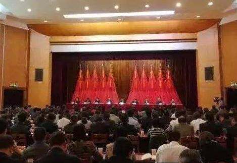 市委召开常委会会议 传达学习省委全会和文件精神