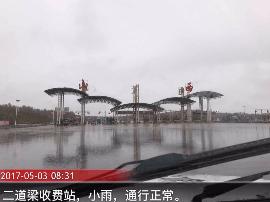 荣乌高速(山阴至平鲁段)辖区全线降雨 路面湿滑