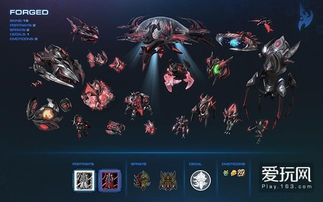 星际争霸2战争宝箱模式公布:收入将支持星际赛事
