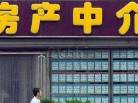 杭州男子花422万买套二手房  过户中介要收8万