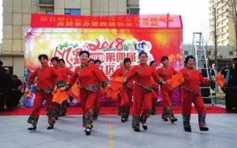 """邯郸:春节里的""""邻里节""""热闹非凡"""