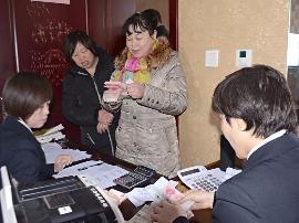 龙门村800万元分红款惠村民 比上年人均增加300元