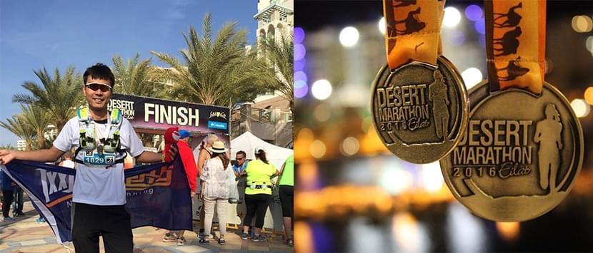 网易跑步直击2016以色列埃拉特沙漠马拉松