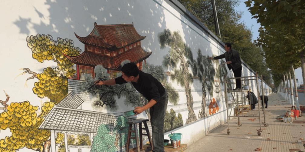 闻喜县推进省级文明县城创建工作