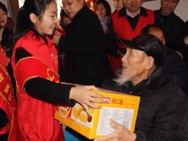 义马市妇联:情系敬老院 冬至送温暖