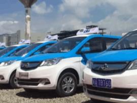 好消息!新能源车专用号牌将在福州推广