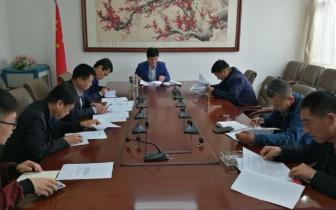 沁源县进行垃圾分类处理和循环利用工作研究讨论