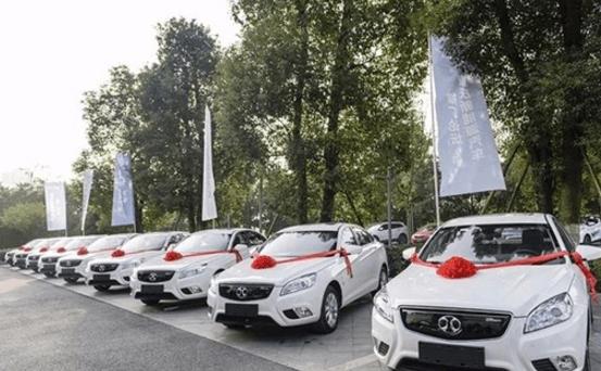 重庆新能源汽车论坛携手北汽新能源闪耀山城