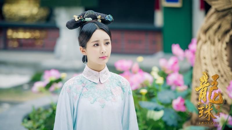 杨紫《龙珠传奇》上演催泪诀别 角色多变获好评