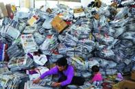 小区废品收购站隐患多 当事人:近期内整改到位