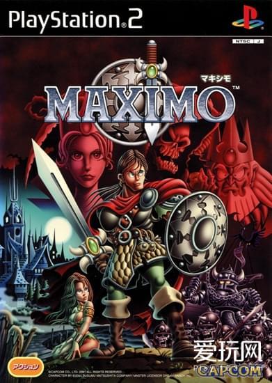 游戏史上的今天:别出心裁的重生《马克西莫》