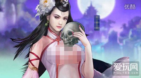 """涉嫌侵害玩家的游戏宣传套路:甚至能""""战胜""""王者荣耀"""