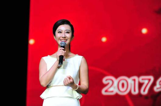 蔡明娜与赵保乐共同主持2017全国曲艺相声开幕式