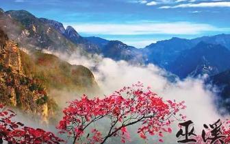 巫溪 旅游兴县 古国焕然一新