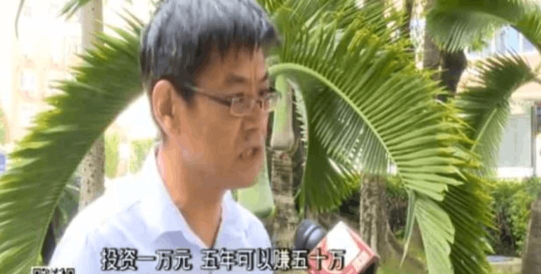 深圳女子痴迷积分游戏 投资一万五年变五十万?