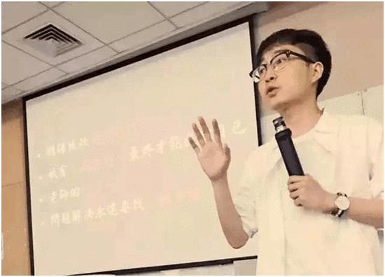 """专访李冉:做新东方老师需要有""""谜之自信感"""""""