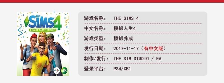 新游预告:2017年11月单机游戏发售概览 - 主机篇