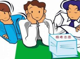山西:志愿设置有变考生家长留意