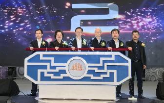 """2018""""海上丝绸之路—非遗鄞州""""创意设计大赛启动"""