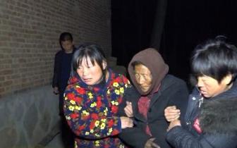 感动永城:茴村一七旬老人失踪16年后与家人团聚