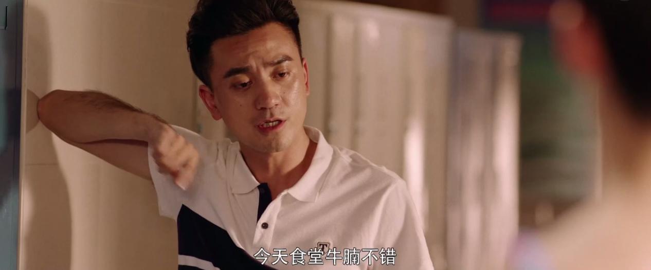 《蔚蓝50米》教练张瑞涵登场 花样百出笑翻网友