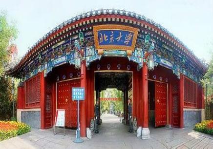 北京高招本科一批扩招近500人 未被投档考生仅6人