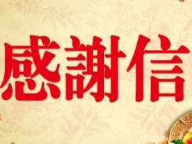 辽宁15岁女孩在天津失联 唐山公安帮忙找回