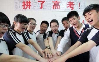 高考仍是寒门学子改变自身命运的最大希望!