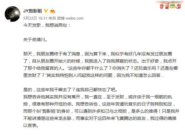 """十组故事贯穿 """"剪影姐""""岳靖川《瞬间》MV首播"""