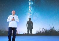 做地产起家的冯仑为何要发射中国第一颗私人卫星