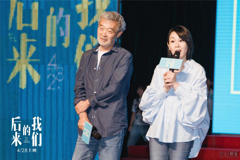导演刘若英、主演田壮壮惊喜现身深圳校园