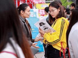 2016年云南高校毕业生就业率达97.6% 50多专业全就业