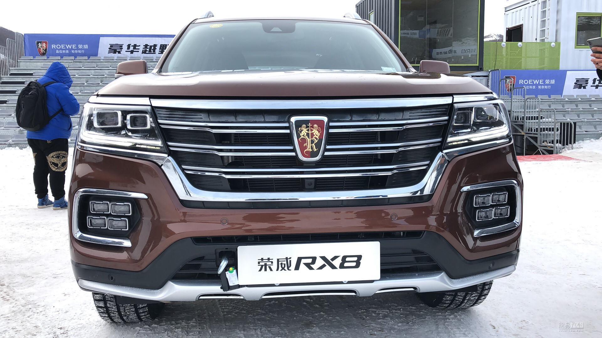 豪华越野/中大型SUV RX8 30T四驱版亮相