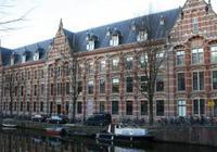 荷兰阿姆斯特丹大学限制中国留学生?校方回应