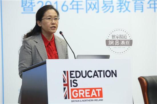 北京外国语大学国际教育学院执行院长王一虹致辞