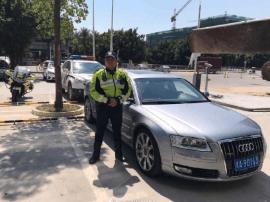 250万元奥迪A8被查 深圳交警:再好的车也只能销毁