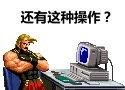 北京解本周回被放碧云幡编大动编故事我想
