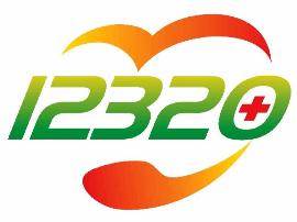 11月这些专家将做客太原12320卫生计生热线
