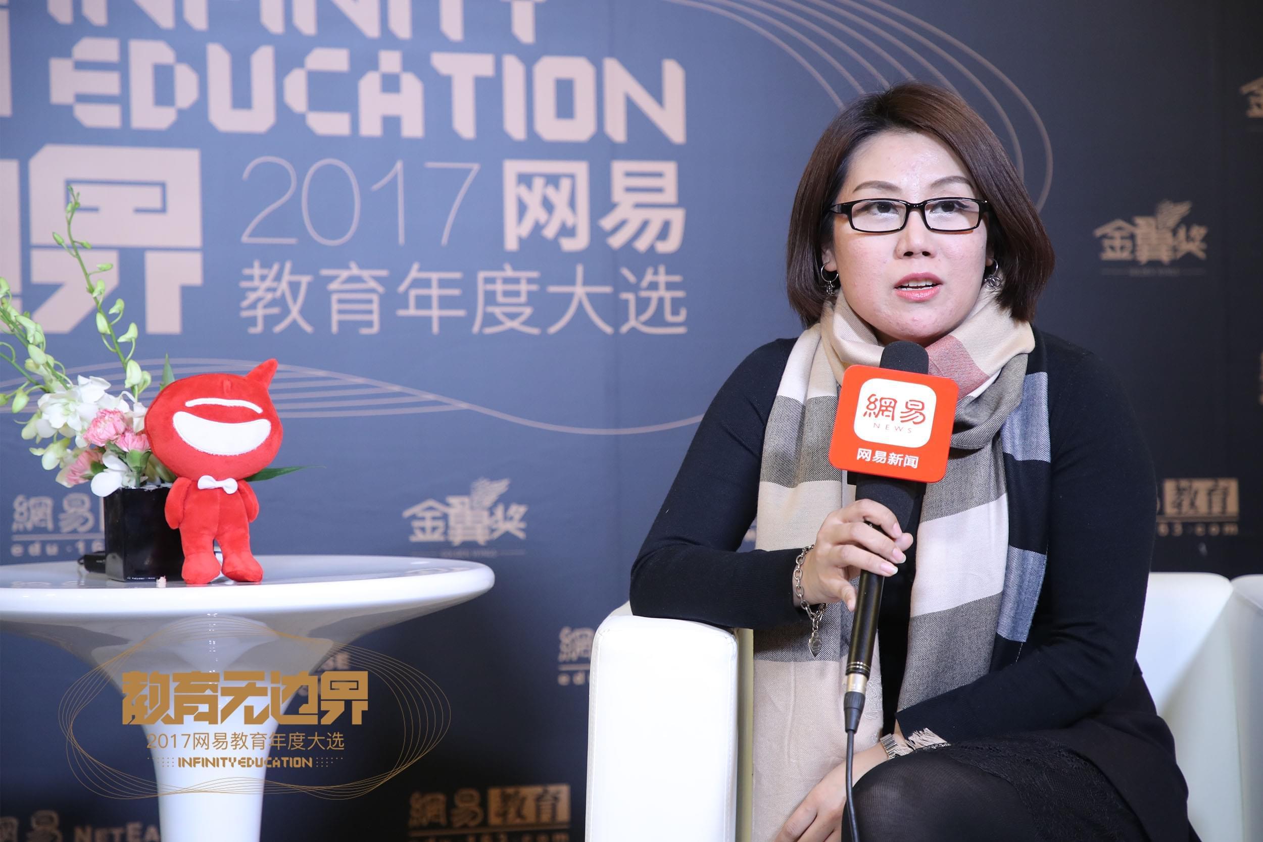 山姆大叔教育集团曹阳:少儿英语系统升级