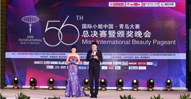 国际小姐青岛总决赛