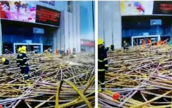 华南城发生脚手架坍塌事故致16人伤 事故原因调查中