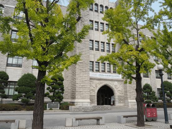 高丽大学图书馆